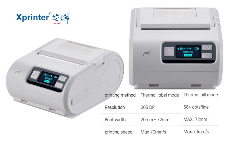 may-in-tem-nhan-di-dong-xprinter-xp-p301g